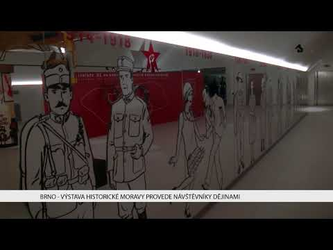 TV Brno 1: 14.12.2017 Výstava historické Moravy provede návštěvníky dějinami