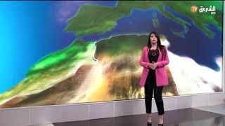 الأحوال الجوية ليوم الجمعة 18 أكتوبر 2019
