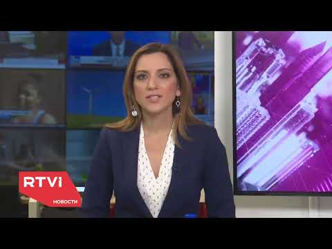 Новости от 12.06.18 с Екатериной Котрикадзе - DomaVideo.Ru