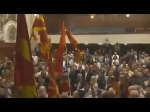 Demonstrators enter the Assembly of Macedonia