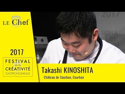 FCG 2017 : Takashi Kinoshita