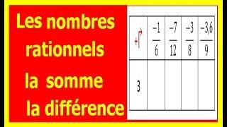 Maths 4ème - Les nombres rationnels Somme et Différence Exercice 14