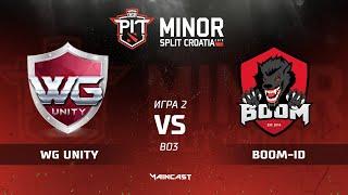 WG.Unity vs BOOM-ID (карта 2), Dota PIT Minor 2019, Закрытые квалификации   Ю-В. Азия