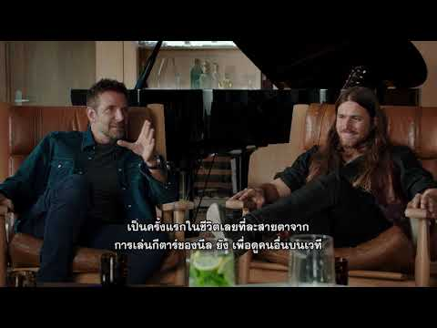 A Star is Born -  Creating the Sound Jackson Maine Clip (ซับไทย)