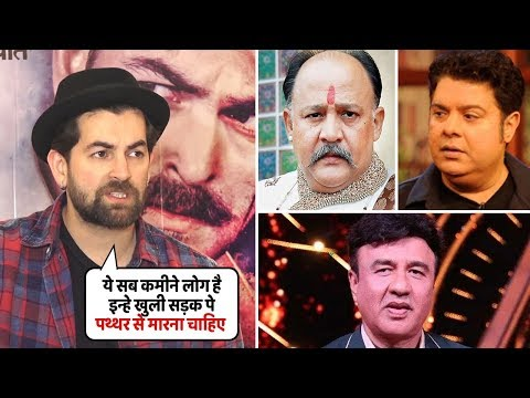 Neil Nitin Mukesh's STRONG REACTION on #Metoo Movement at Dassehra Movie Promotion