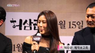 [12.17.14]  OBS경인TV-Ha Ji Won - Chronicle Of Blood Merchant Press Conference 3