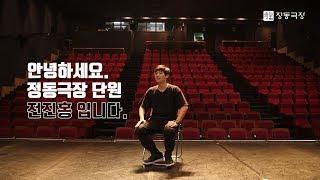 <궁:장녹수전> 제안대군, 무용수 전진홍의 이야기  영상 썸네일