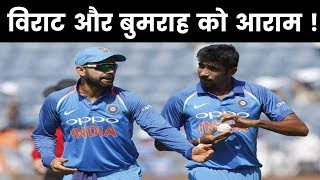 Virat & Bumrah set to be rested for Windies limited overs leg