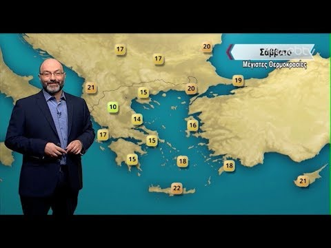 ΔΕΛΤΙΟ ΚΑΙΡΟΥ με τον Σάκη Αρναούτογλου | 01/04/2019 | ΕΡΤ