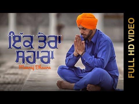 Video New Punjabi Songs 2015 | Ik Tera Sahara | Manraj Bhaura | Latest Punjabi Songs 2015 download in MP3, 3GP, MP4, WEBM, AVI, FLV January 2017