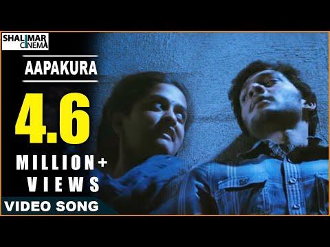 Neeku Naaku Dash Dash Movie    Aapakura Video Song    Prince, Nandita