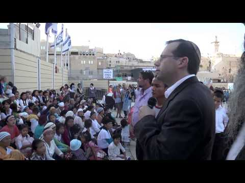 Watch: 'Lost Tribe' Visits Israeli Holy Sites for First Time