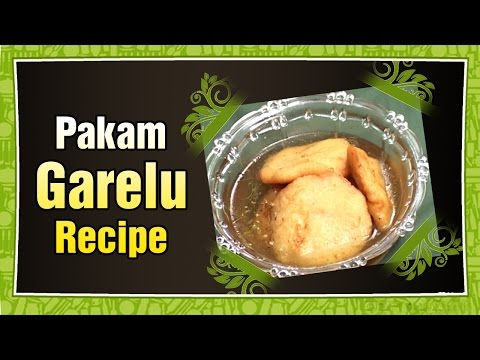 Pakam Garelu | Aaha Emi Ruchi | Sweet Recipes in Telugu