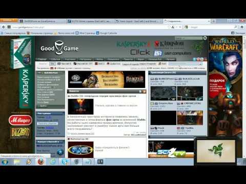 Запись трансляции от RoX.KIS.Pomi  12.04.2012 p3