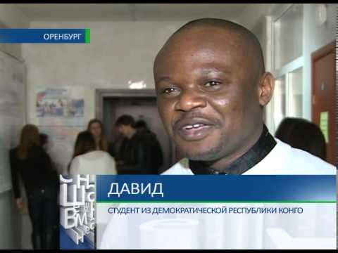 студенты, иностранцы, универ, Оренбург