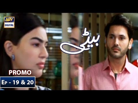 Pakistani Drama   Jaltay Khwab - Episode 71   Express TV Dramas   Hira Soomro, Afraz Rasool - Thời lượng: 17 phút.