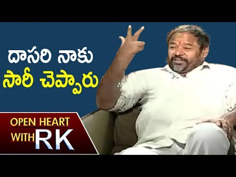 R Naryana Murthy Talks About Disputes With Dasari And Love Towards ANR