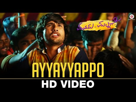 Ayyayyappo | Manasu Malligey | Nishant & Rinku Rajguru | Ajay-Atul