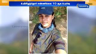 Video குரங்கணி காட்டுத்தீயில் சிக்கி பெண்கள் உட்பட 10 பேர் உயிரிழப்பு   Theni Forest Fire MP3, 3GP, MP4, WEBM, AVI, FLV April 2018