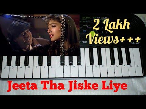 Jeeta tha jiske liye from Dilwale Cover Song on Paino(Casio sa 47) by Madan Mali