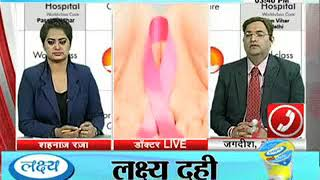 Doctor LIVE with Dr G N Goyal 13.10.17