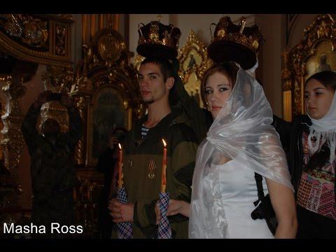 Венчание Мотороловцев в Донецке