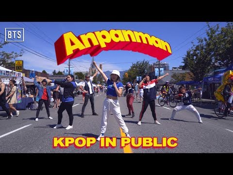 [KPOP IN PUBLIC - ANPANMAN DANCE COVER] -- BTS -- ˰�탄소년단 [YOURS TRULY]
