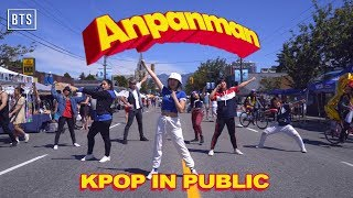 [KPOP IN PUBLIC - ANPANMAN DANCE COVER] -- BTS -- 방탄소년단 [YOURS TRULY x BLACK CORE]