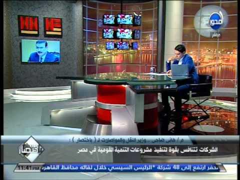 إطلاق اسم عدلي منصور على محطة مترو بالخط الثالث