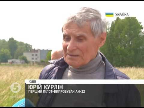 У небо знову піднявся легендарний український літак