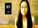 Learn Korean 1: Pronounce the Alphabet
