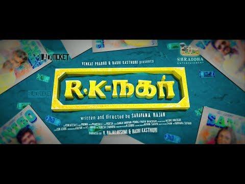 Download R K Nagar - Official Teaser   Venkat Prabhu, Saravana Rajan   Black Ticket Company HD Mp4 3GP Video and MP3