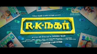 Video R K Nagar - Official Teaser | Venkat Prabhu, Saravana Rajan | Black Ticket Company MP3, 3GP, MP4, WEBM, AVI, FLV Maret 2018
