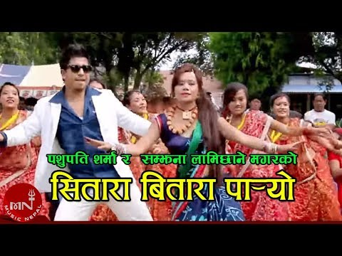 Sitara Bitara Paryo Teej HD By Pashupati Sharma and Samjhana Lamichhane Magar