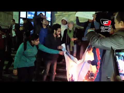 حرق علم إسرائيل على سلالم «الصحفيين» بعد «قرار ترامب»