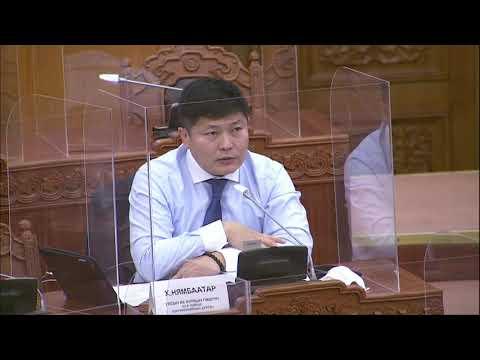 Х.Нямбаатар: Ажлын хэсгийн гишүүдийг томилохдоо улс төрийн явцуу эрх ашгаас ангид байлгах нь зүйтэй