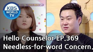 "Video Sometimes He talks""You're Pig.I don't want to live with you""[Hello Counselor Sub:ENG,THA/2018.06.18] MP3, 3GP, MP4, WEBM, AVI, FLV Juli 2018"