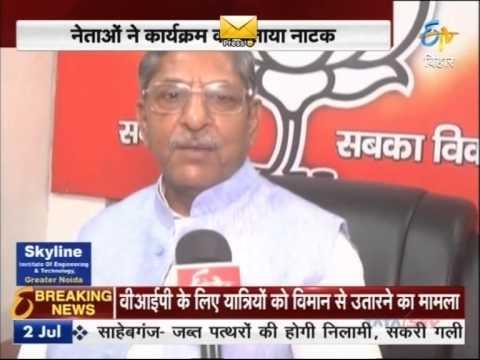 बिहार के लोग नीतीश कुमार से सवाल करेंगे :Nand Kishore Yadav