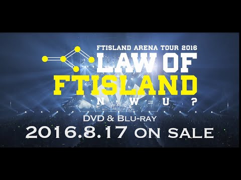 「Arena Tour 2016 -Law of FTISLAND : N.W.U-」ダイジェスト