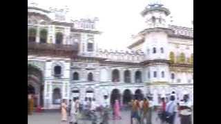 Janakpur Dham Temple, Janakpur