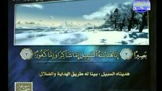 HD الجزء 29 الربعين 7 و 8  : الشيخ  ماهر شخاشيرو