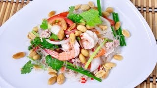 [Thai Food] Mung Bean Noodle Spicy Salad (Yum Woon Sen)