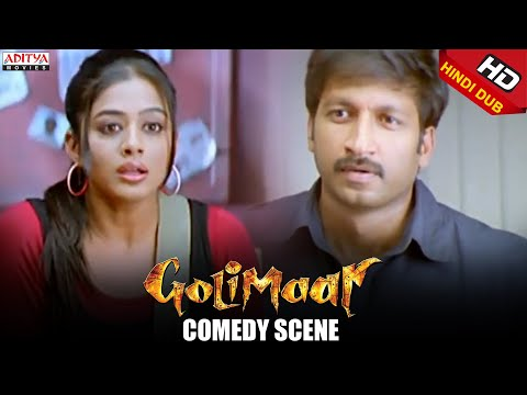 Golimaar Hindi Movie Comedy Scene - Gopichand, Priyamani, Roja