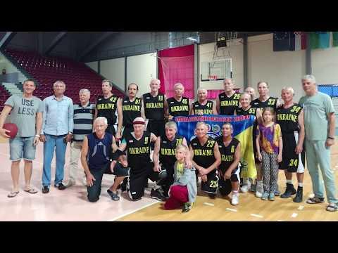 Ветераны Житомирского баскетбола завоевали золото на чемпионате Европы
