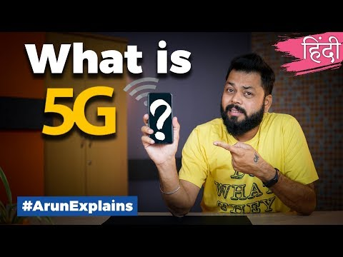 WHAT IS 5G 📶 📶 5G Explained in Simple Hindi! #ArunExplains
