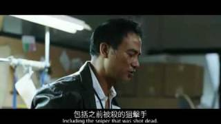 Nonton Kinopoisk Ru See Piu Fung Wan 44979 Film Subtitle Indonesia Streaming Movie Download