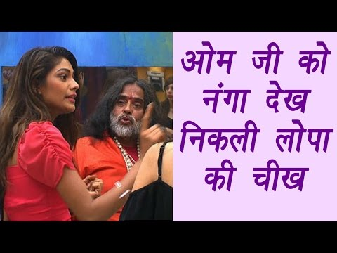 Video Bigg Boss 10: Lopamudra saw Swami Om naked inside toilet | Filmibeat download in MP3, 3GP, MP4, WEBM, AVI, FLV January 2017