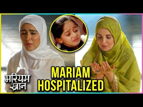 Mariyam Gets Hospitalized In Mariyam Khan Reportin