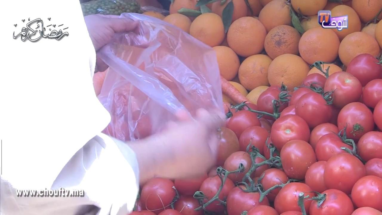 بعد حوالي سنة على حملة زيرو ميكا..عودة الأكياس البلاستيكية للأسواق خلال رمضــان   روبورتاج