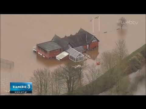 Σαρώνει η καταιγίδα «Κιάρα»-Τουλάχιστον 7 νεκροί από το πέρασμά της| 11/02/2020 | ΕΡΤ